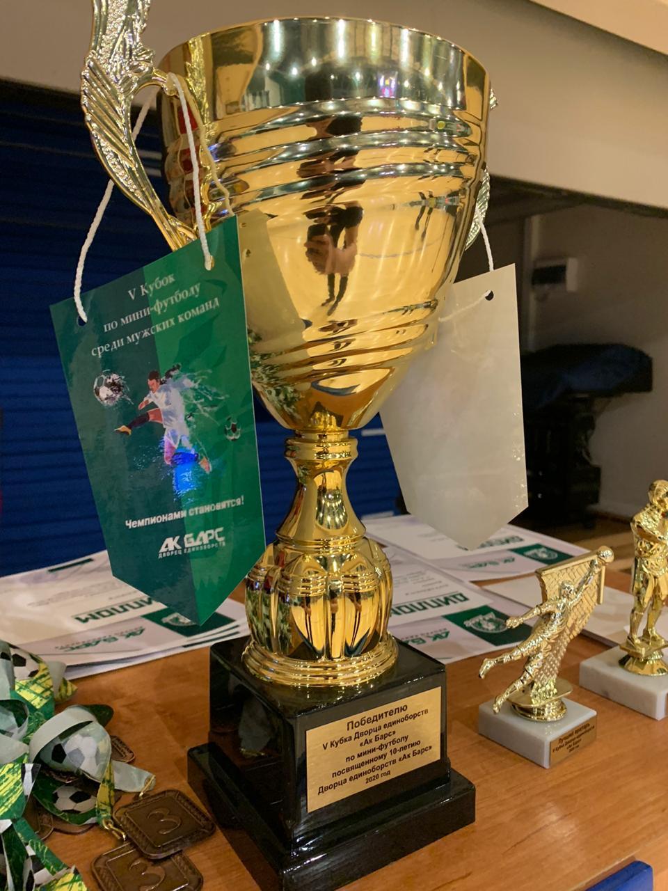 Результаты игр V Кубка Дворца единоборств «Ак Барс» по мини-футболу